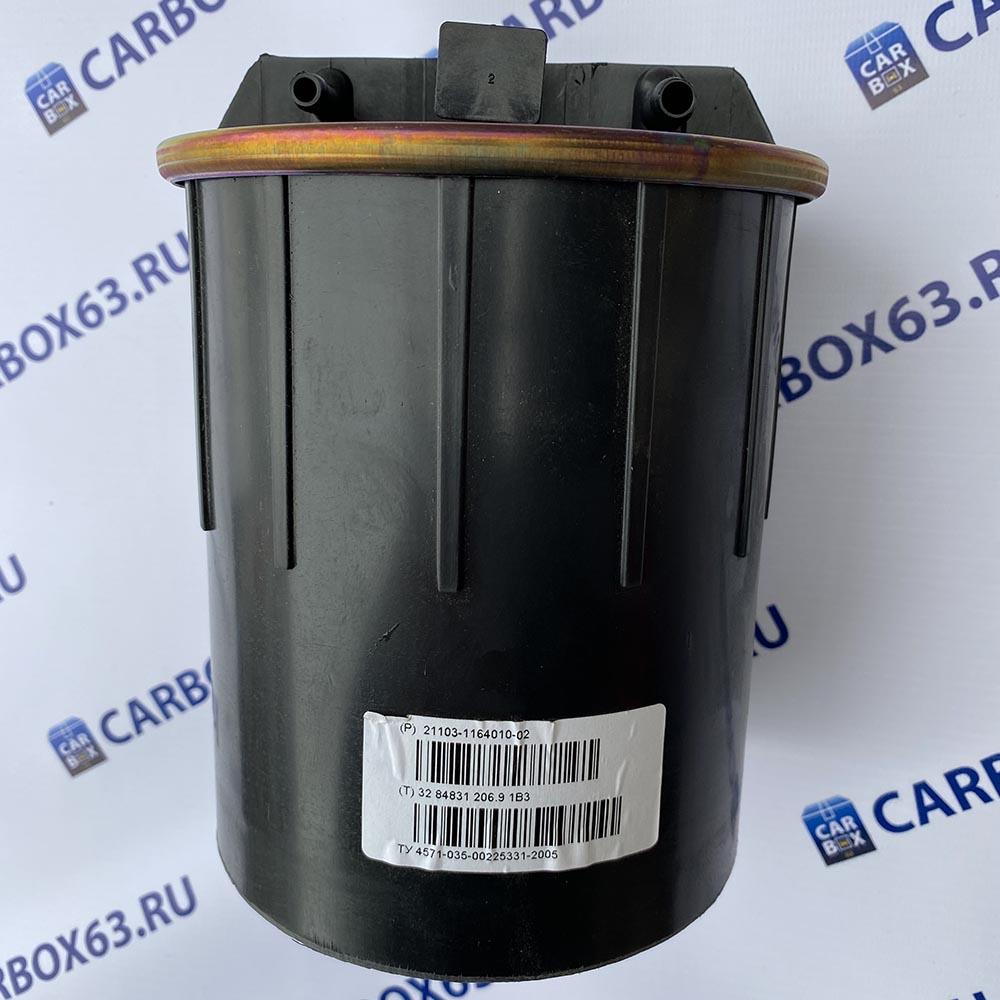 Адсорбер Евро-3 21103-1164010-02