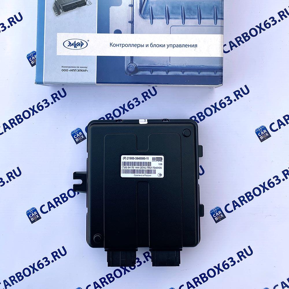 Центральный блок кузовной электроники ЦБКЭ 2190-3840080-11