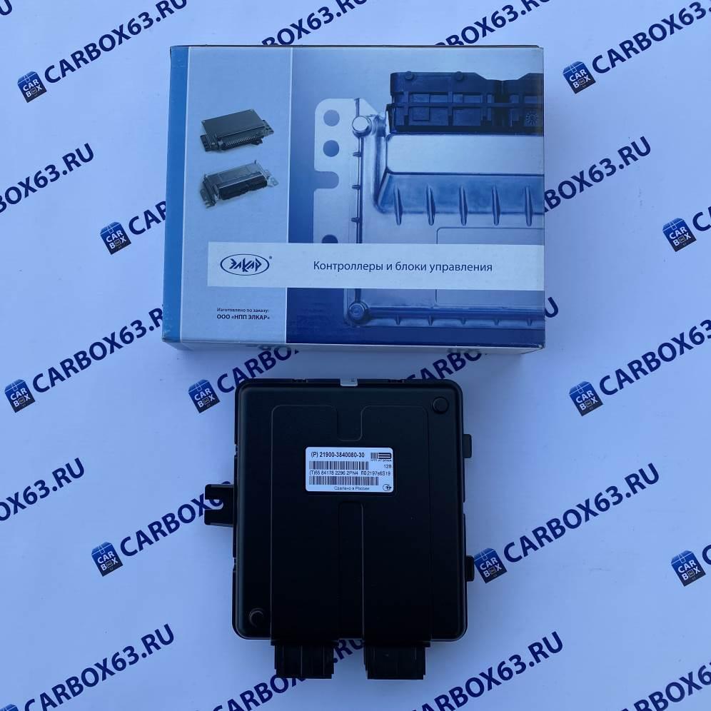 Центральный блок кузовной электроники ЦБКЭ 2190-3840080-30