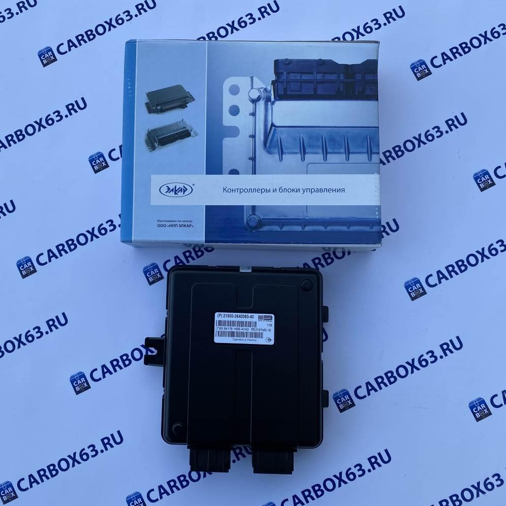 Центральный блок кузовной электроники ЦБКЭ 2190-3840080-40