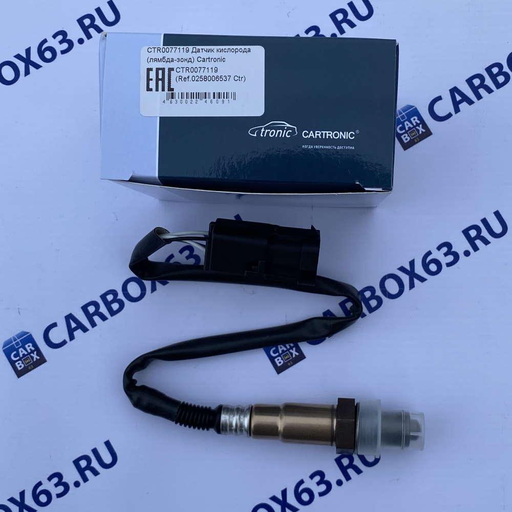 Датчик кислорода аналог Bosch 537 CTR0077119