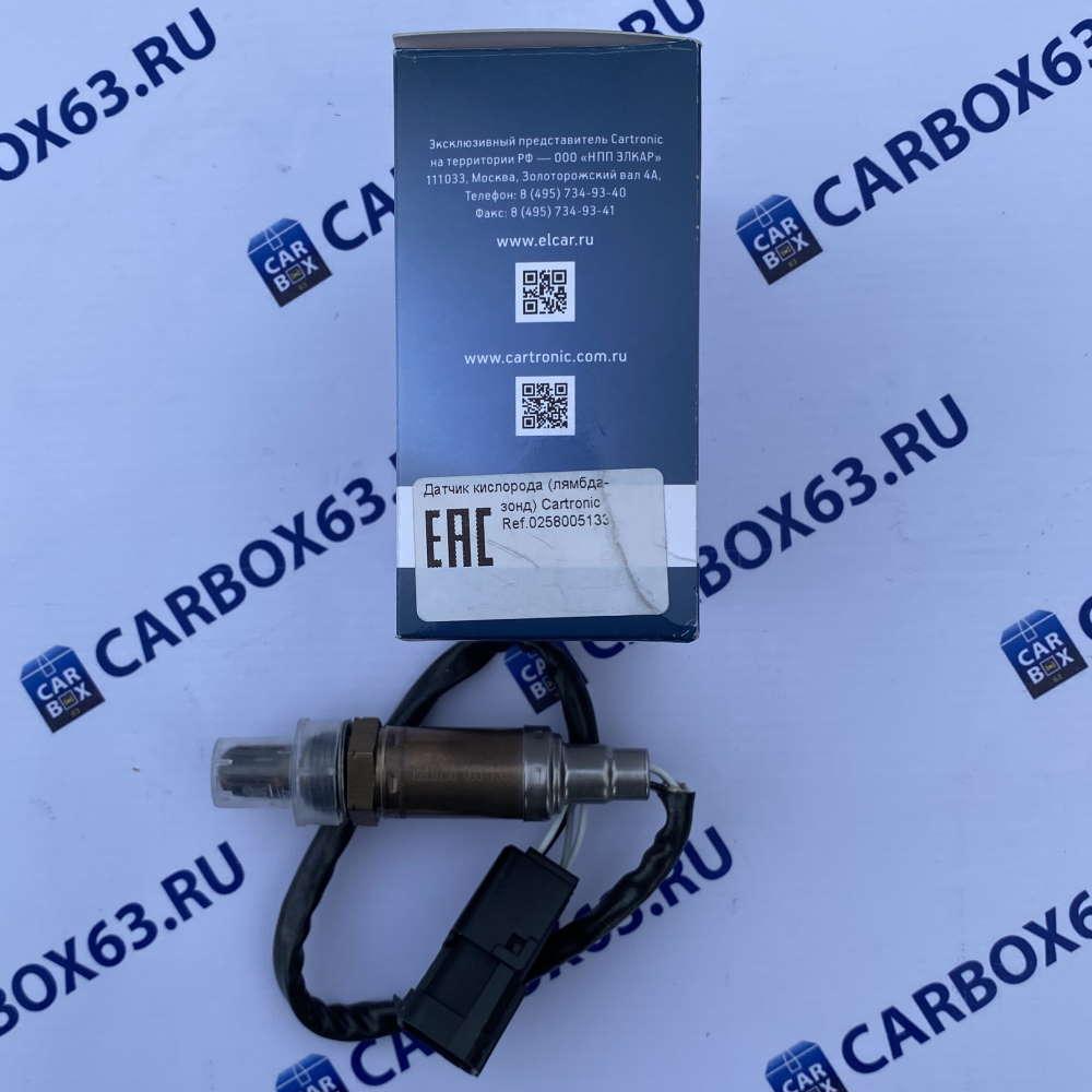 Датчик кислорода аналог Bosch 133 CTR0077127