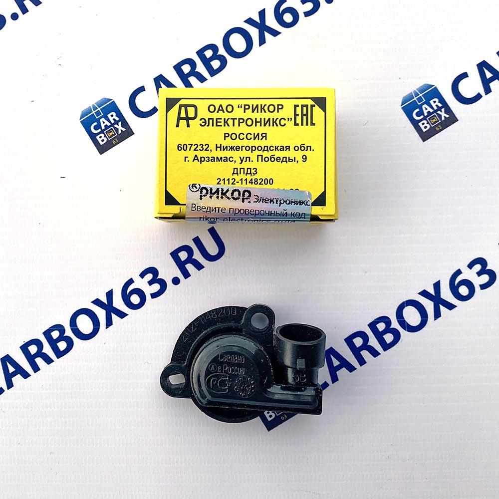 Датчик положения дроссельной заслонки ДПДЗ 2112-1148200 контактный