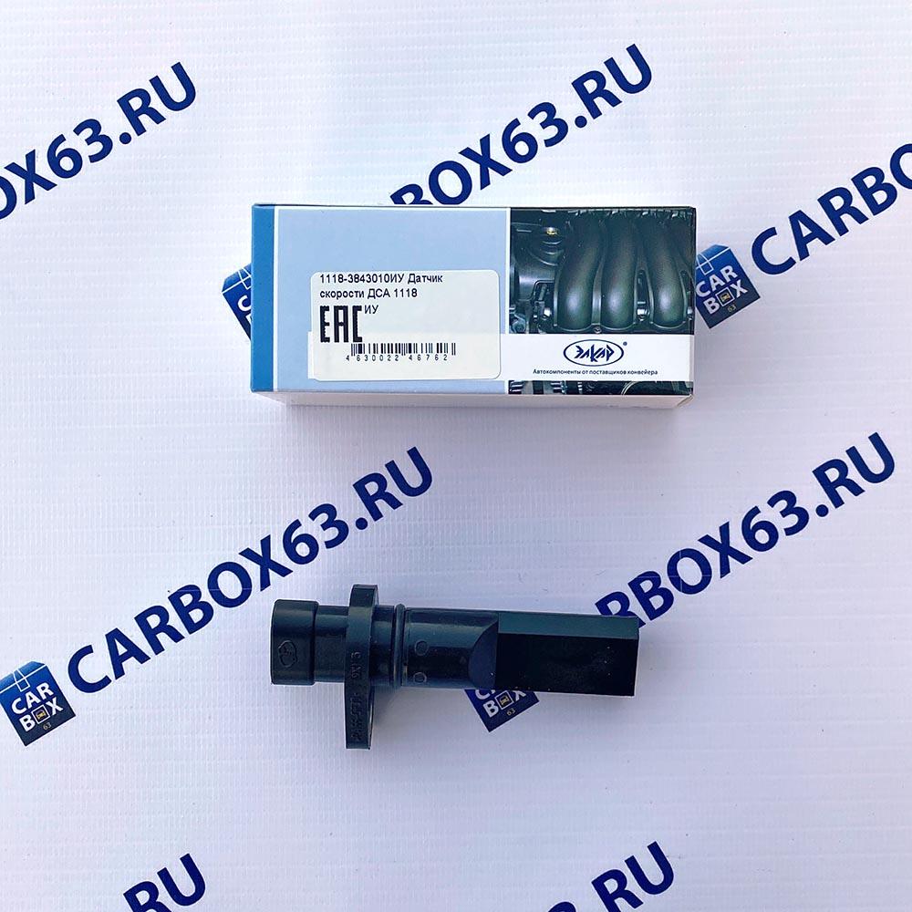 Датчик скорости автомобиля ДСА 1118-3843010