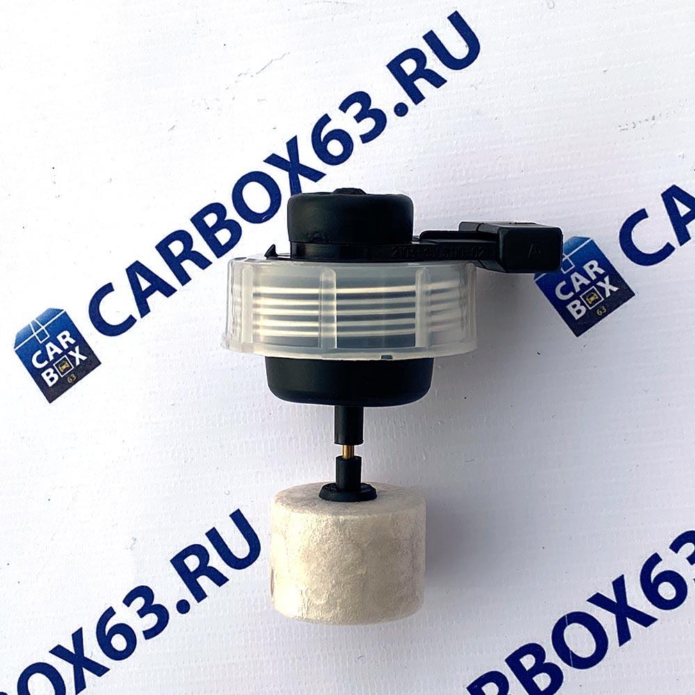 Датчик уровня тормозной жидкости ДУТЖ 2103-3505110-02