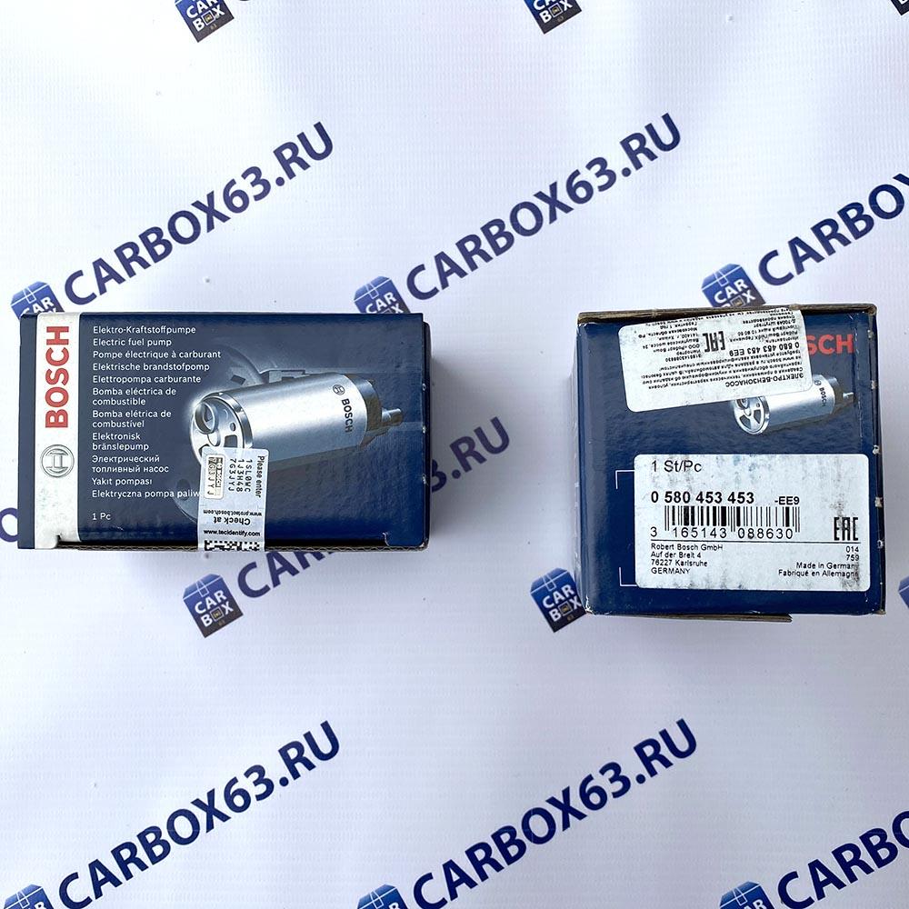Электробензонасос Bosch 0 580 453 453