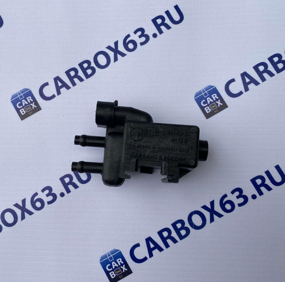 Клапан продувки адсорбера Евро-3 21103-1164200-03