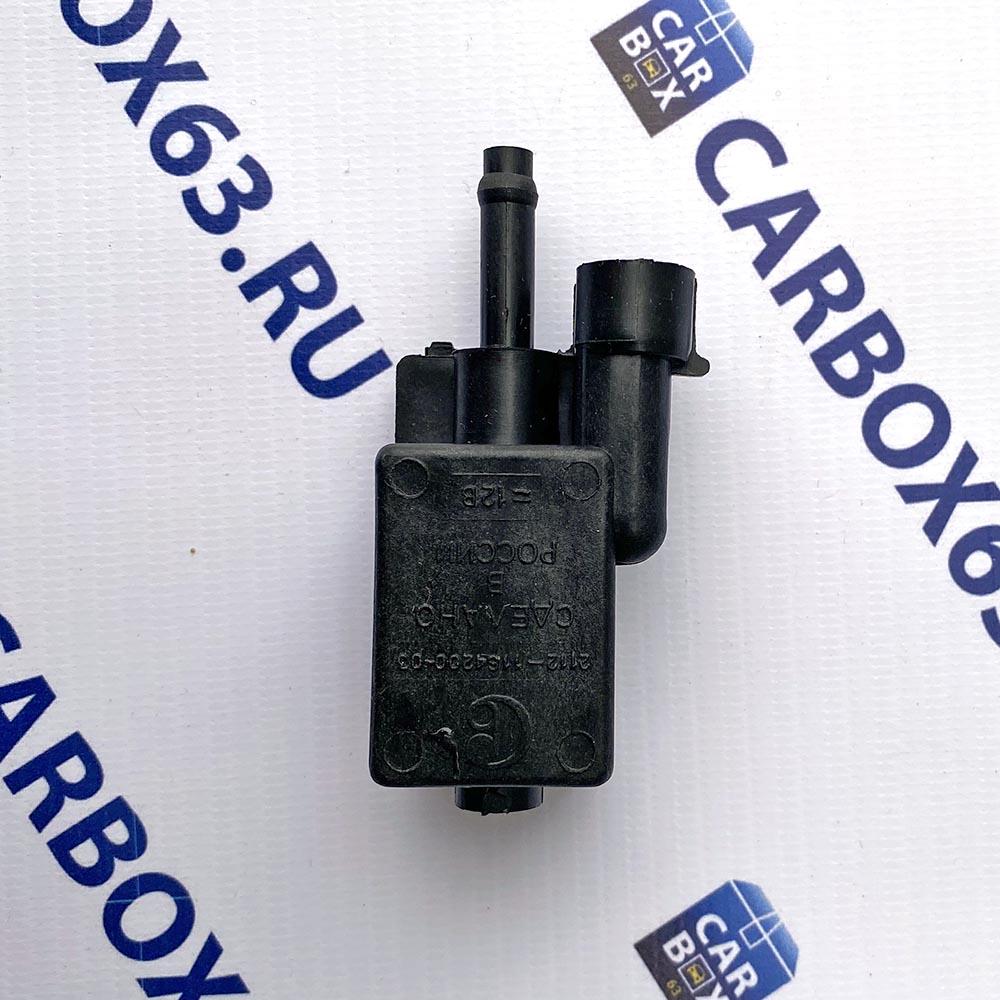 Клапан продувки адсорбера Евро-2 2112-1164200-03