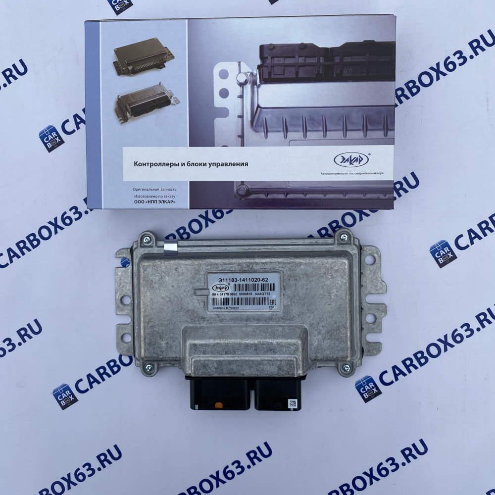 Контроллер М74 11183-1411020-62