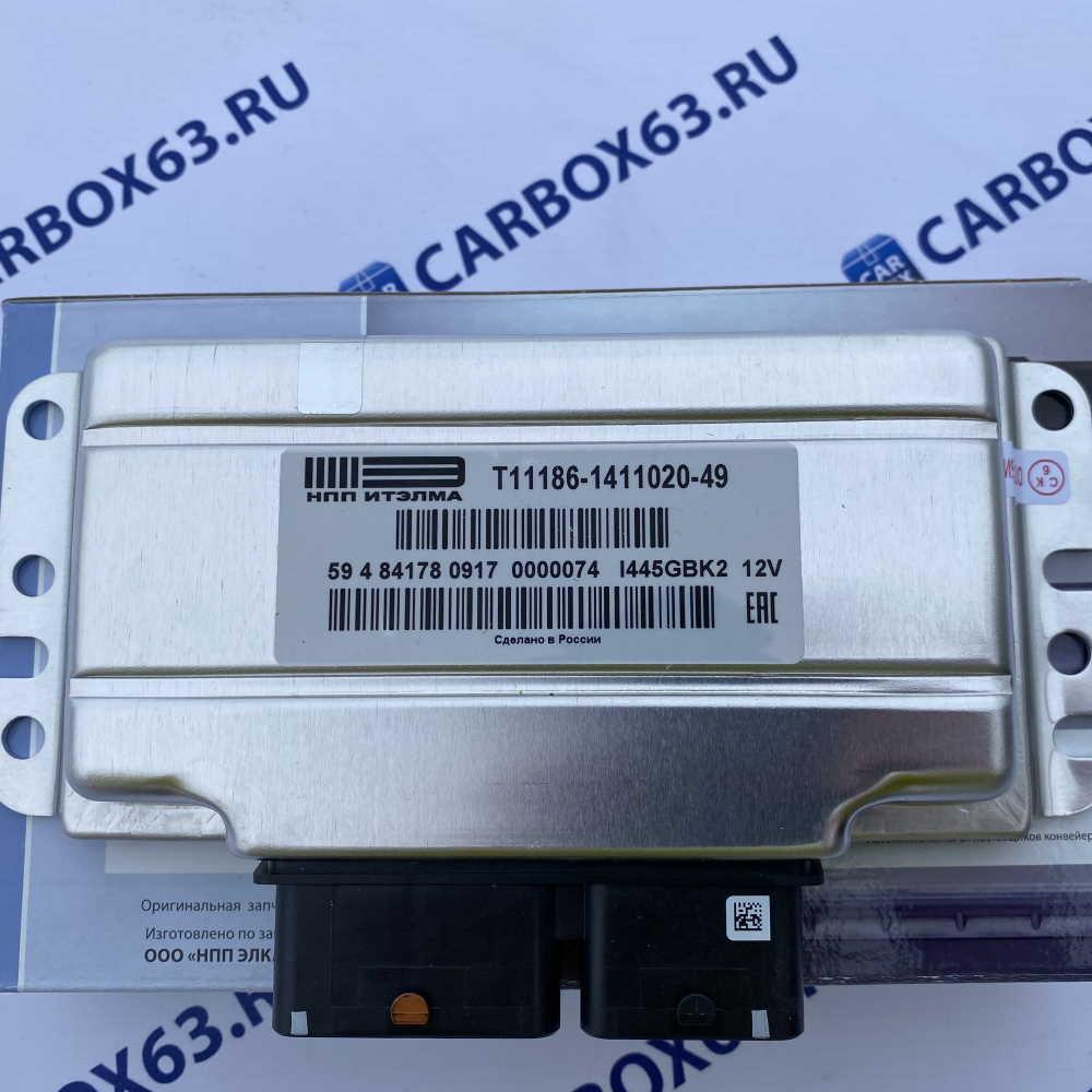 Контроллер М74 11186-1411020-49
