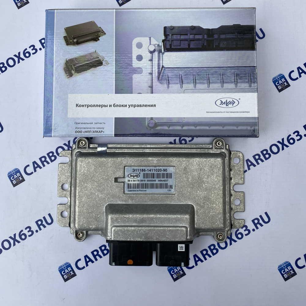 Контроллер М74 11186-1411020-90