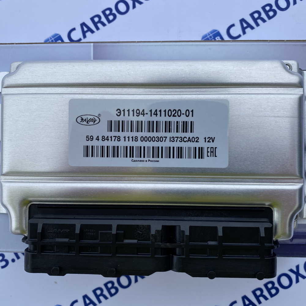 Контроллер М73 11194-1411020-01