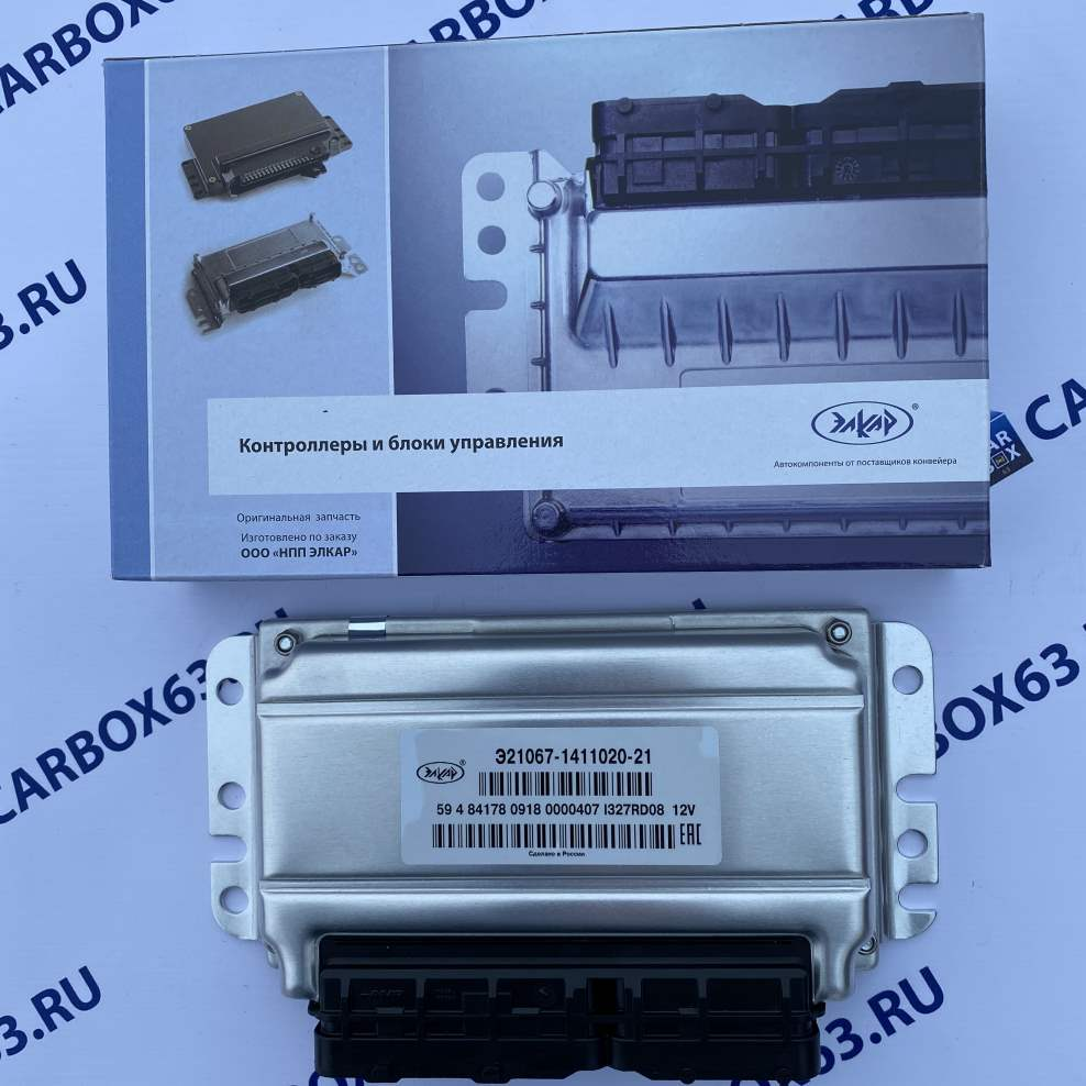 Контроллер М73 21067-1411020-21