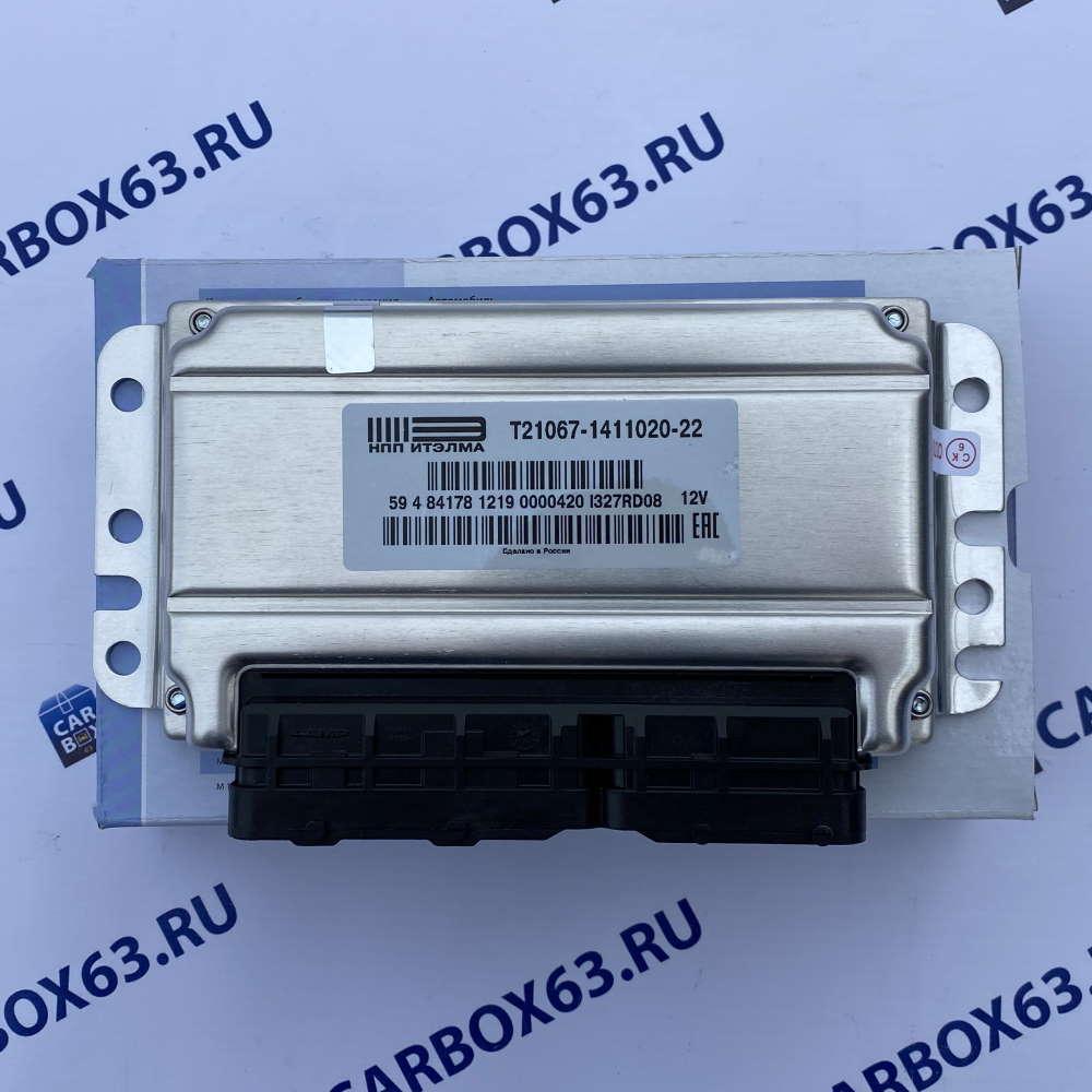 Контроллер М73 21067-1411020-22