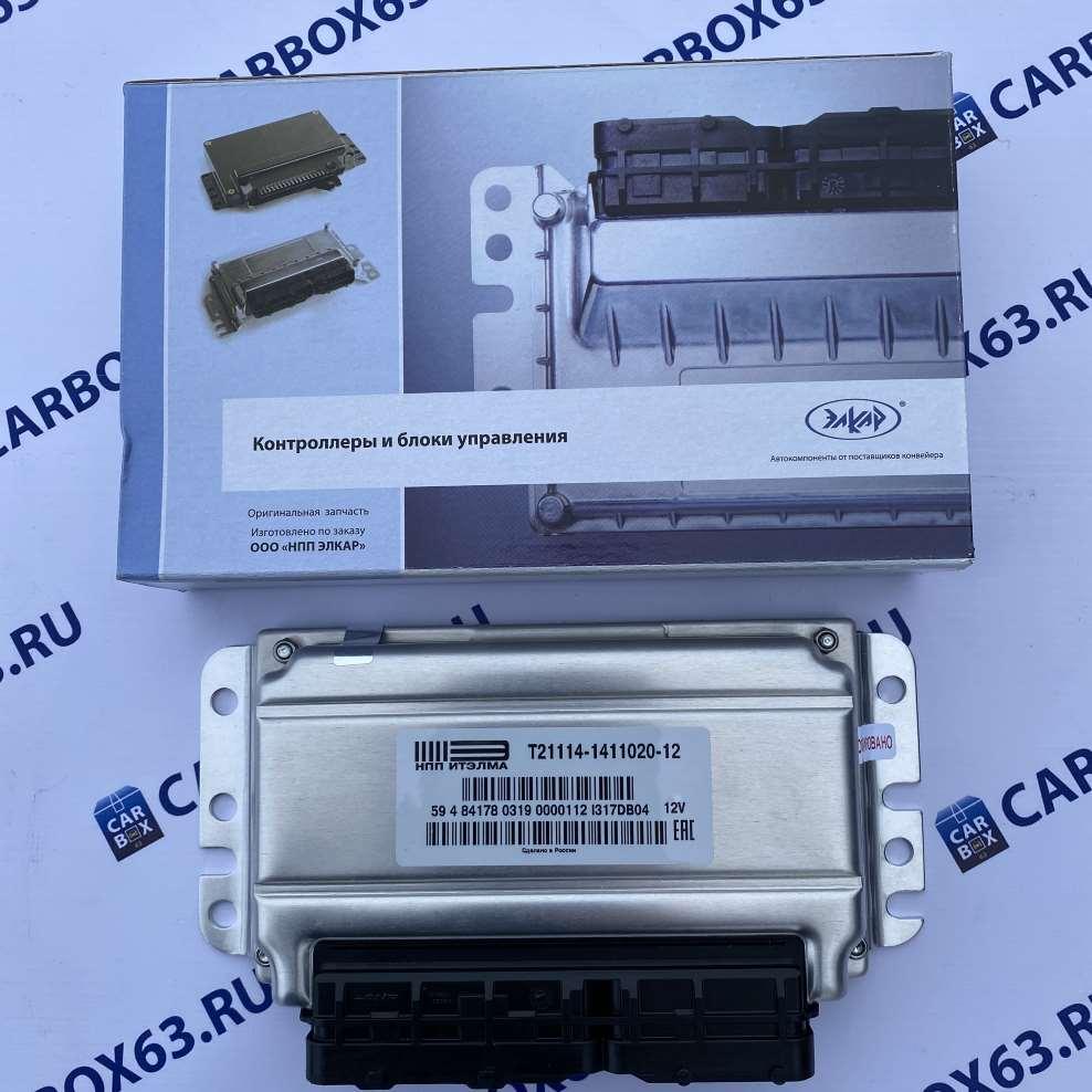 Контроллер М73 21114-1411020-12