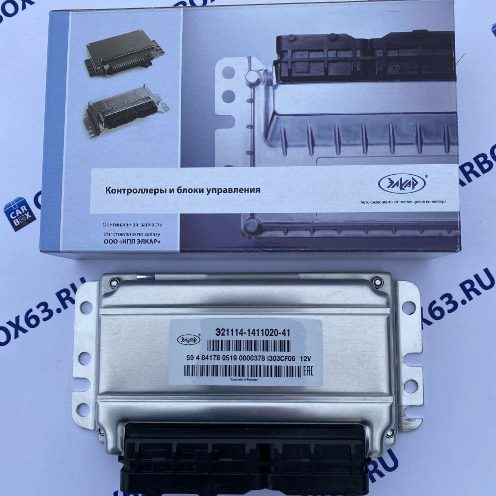 Контроллер М73 21114-1411020-41