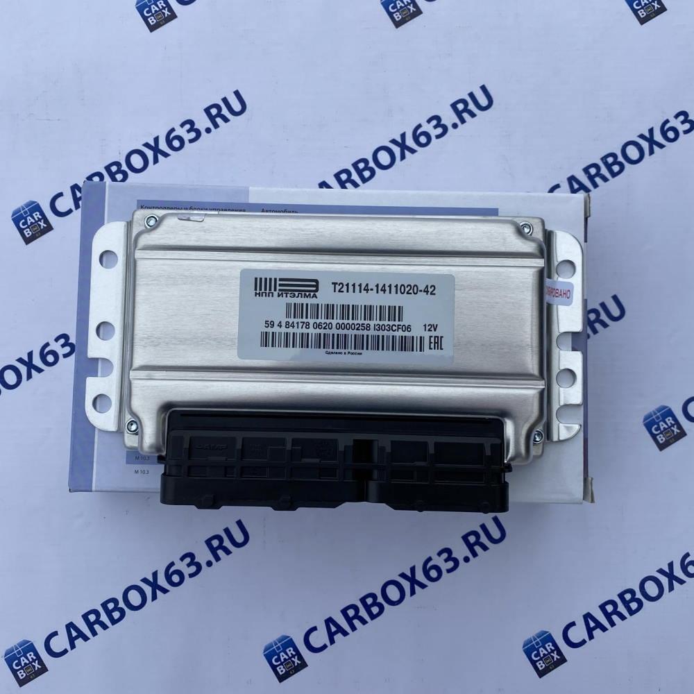 Контроллер М73 21114-1411020-42