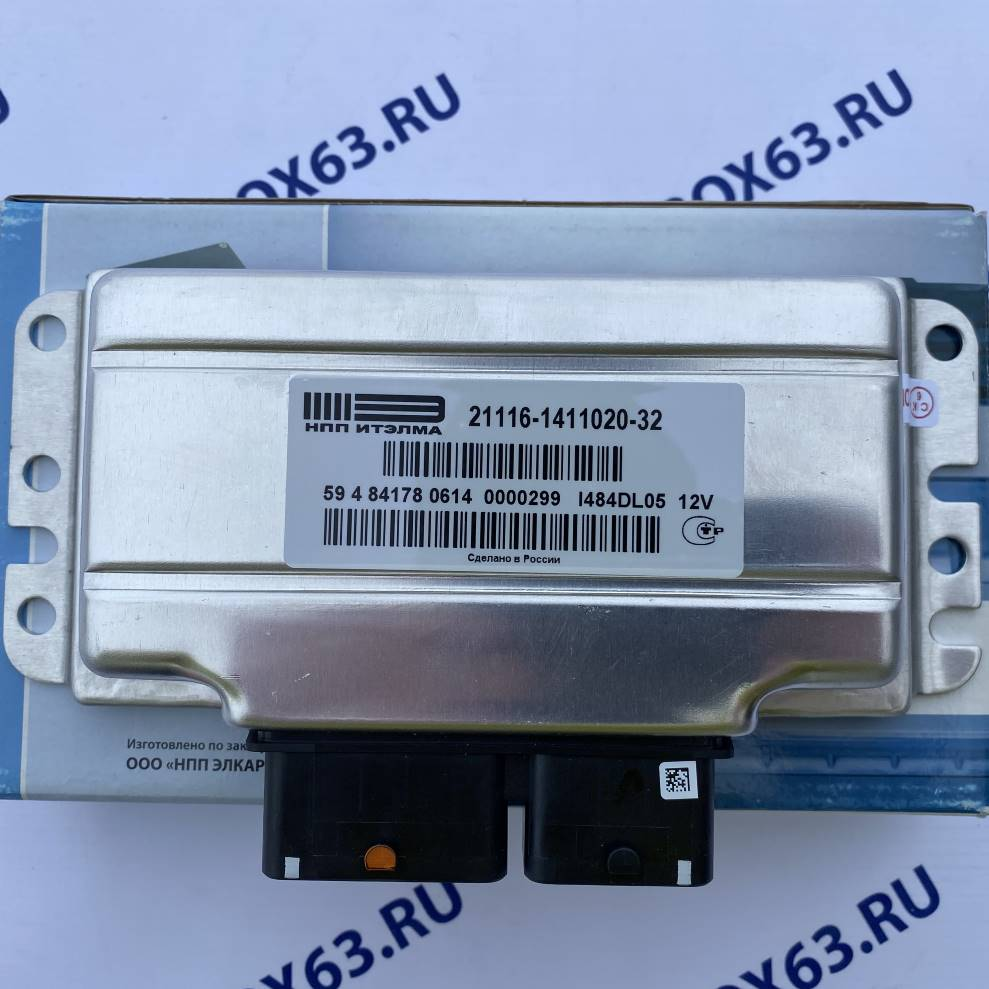 Контроллер М74 21116-1411020-32