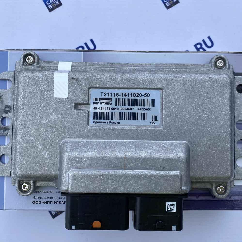 Контроллер М74 21116-1411020-50 Приора