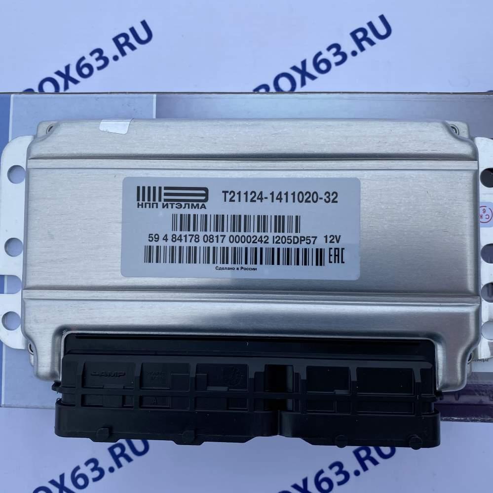 Контроллер Я 7.2М 21124-1411020-32