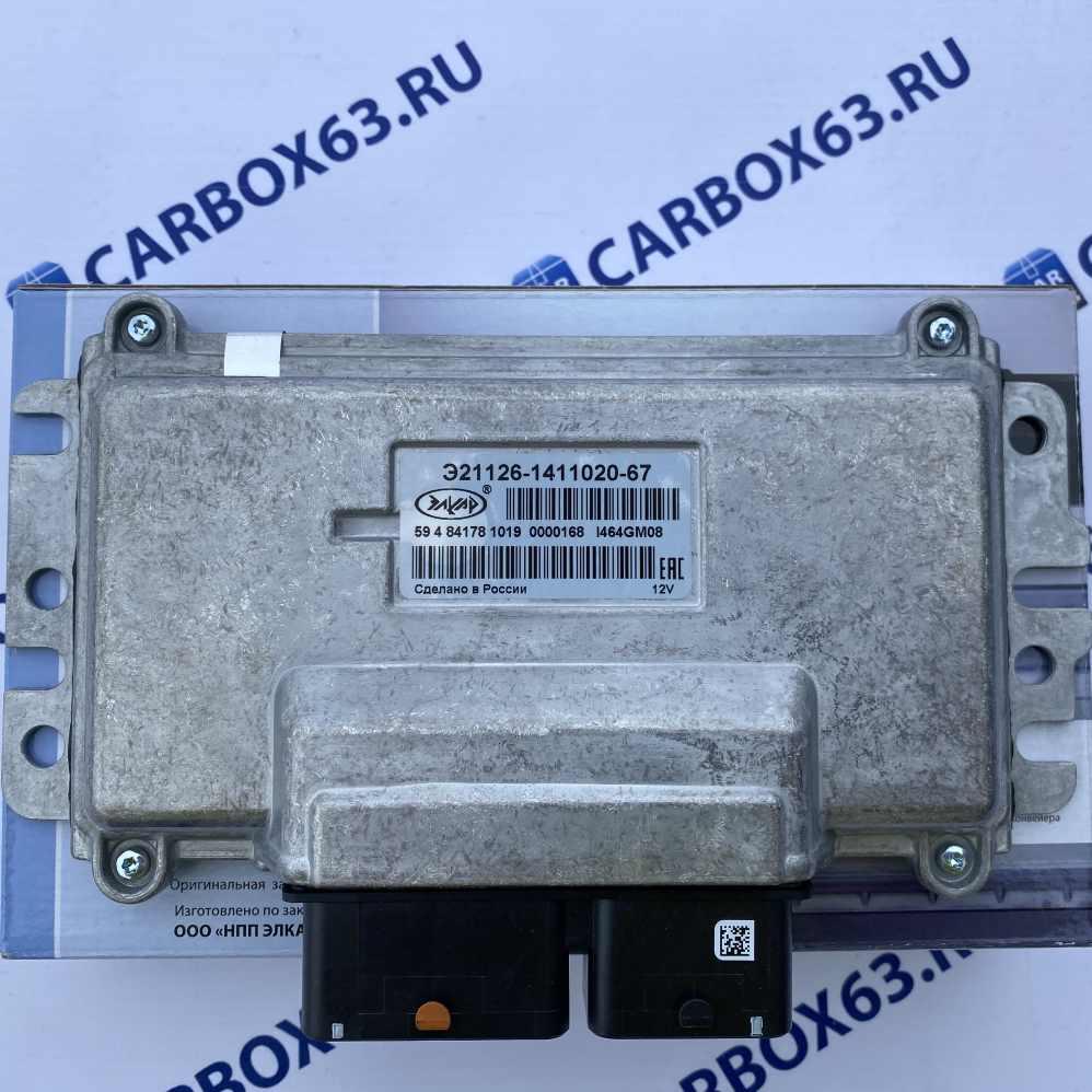 Контроллер М74 21126-1411020-67