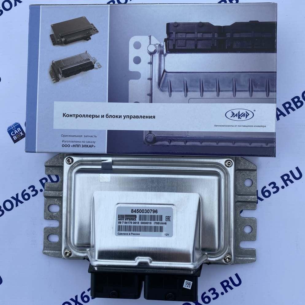 Контроллер М86 8450030796 Веста