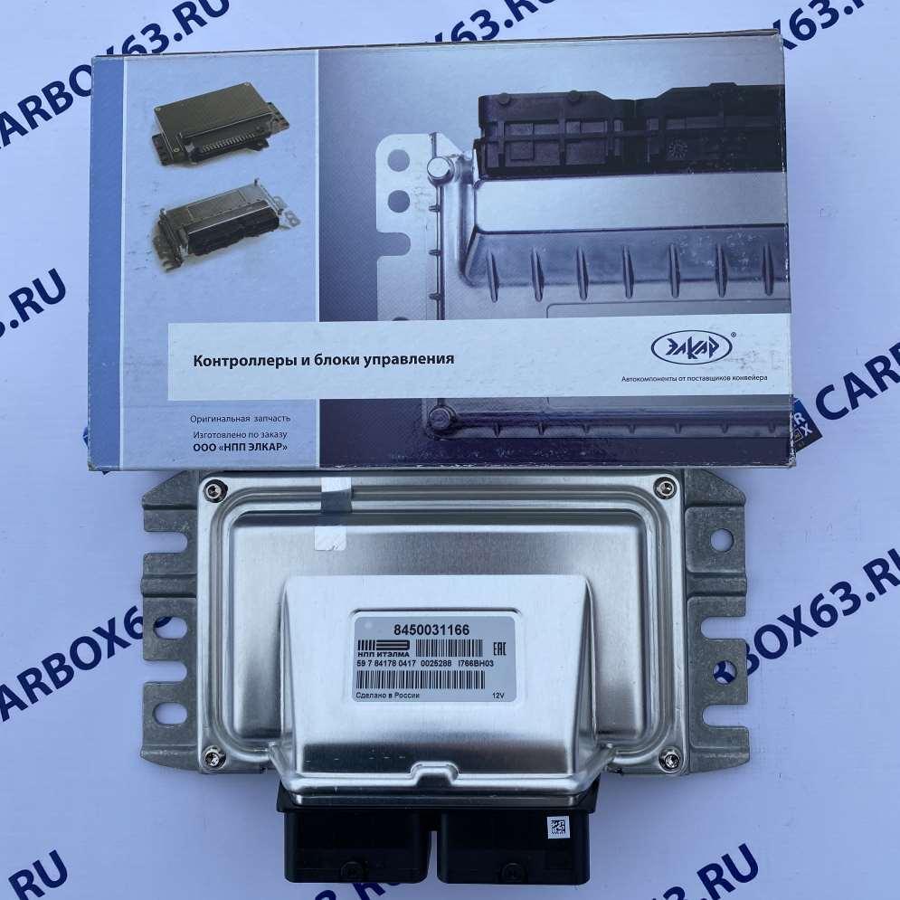 Контроллер М86 8450031166 Веста