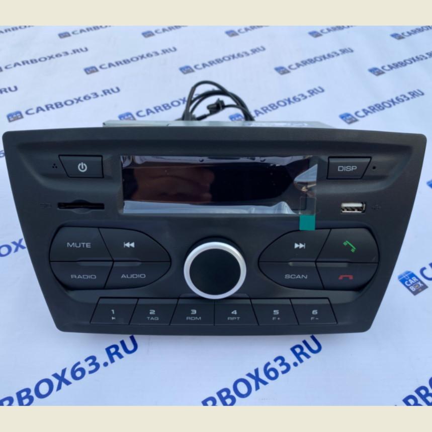 Радиоприемник ММС магнитола ЛАДА Гранта 2190-7900010-20