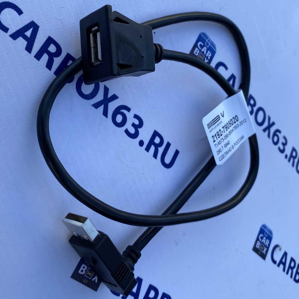 Кабель USB Калина, Гранта 2192-7905020