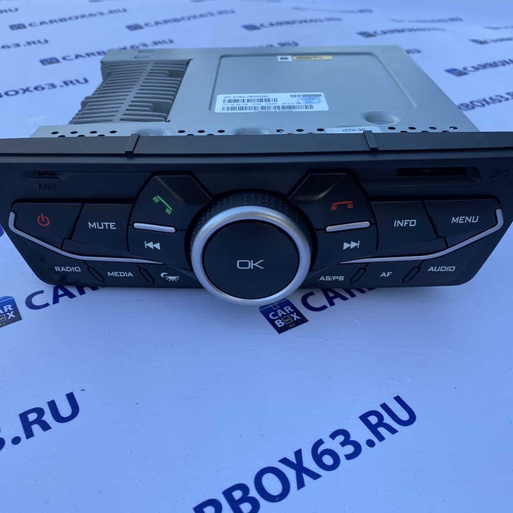 Оборудование мультимедийное низ ММС 2192-7900200