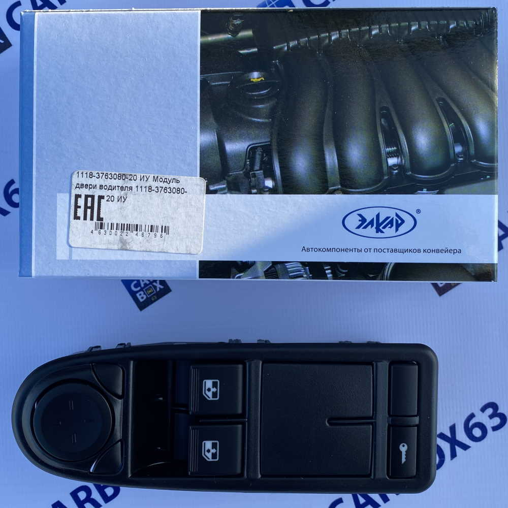 Модуль двери водителя МДВ 2 кн 1118-3763080-20