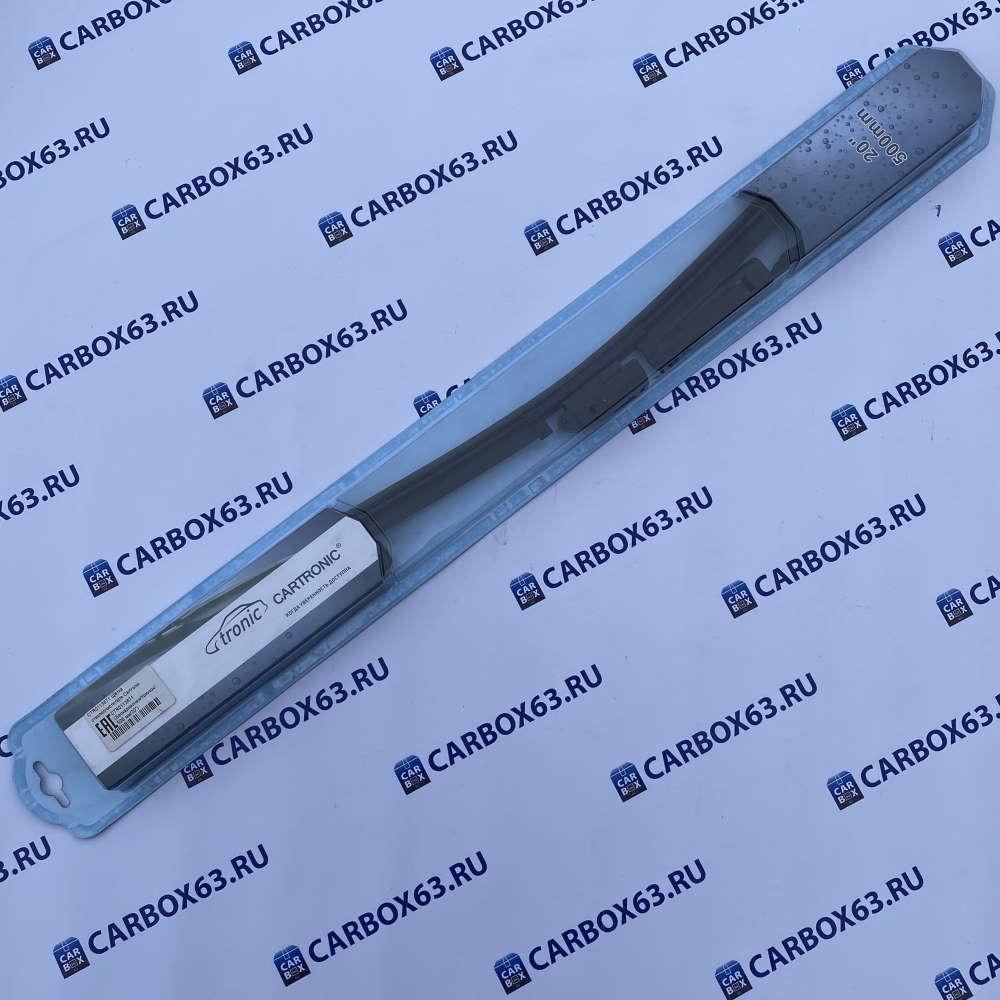 Щетка стеклоочистителя бескаркасная Картроник 500мм CTR0113671