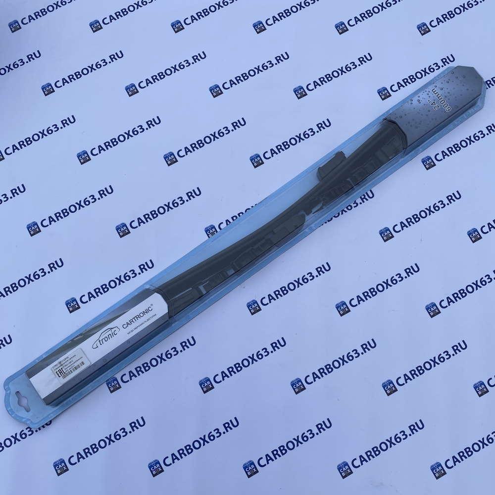 Щетка стеклоочистителя бескаркасная Картроник 600мм CTR0113672