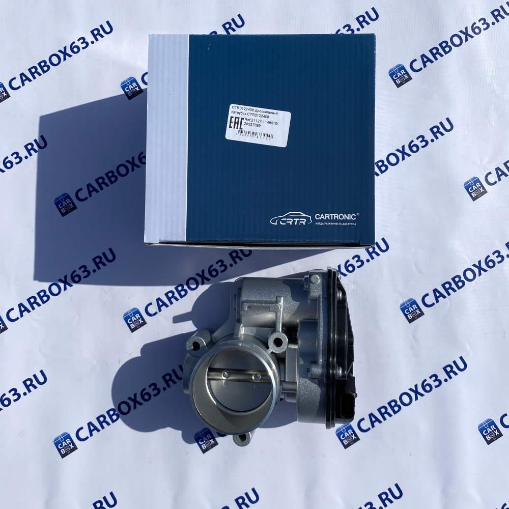 Дроссельный патрубок с электроприводом 21127-1148010 Картроник