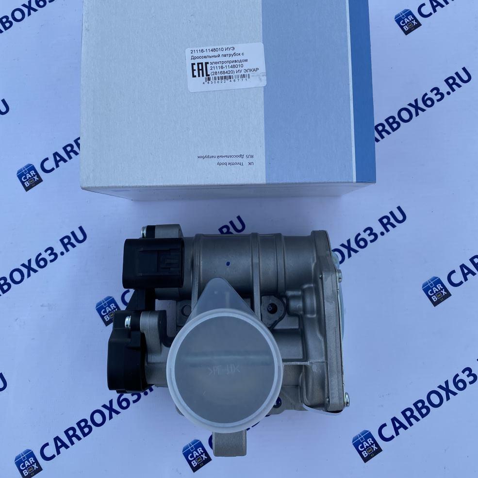 Дроссельный патрубок с электроприводом 21116-1148010