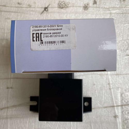 Блок управления блокировкой замков дверей 2190-6512010