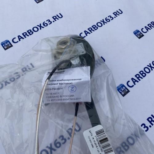 Антенна комбинированная GPS 2170-7903074 Приора
