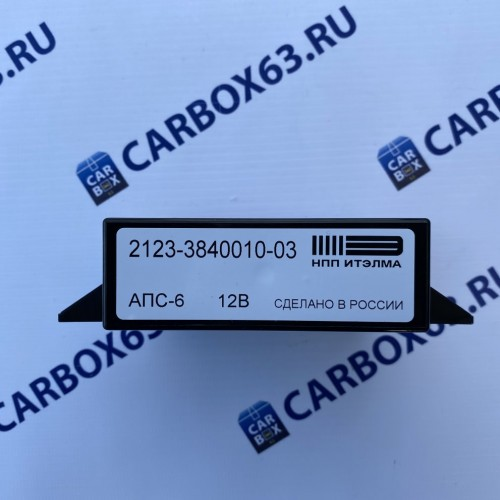 Блок управления АПС-6 2123-3840010-03