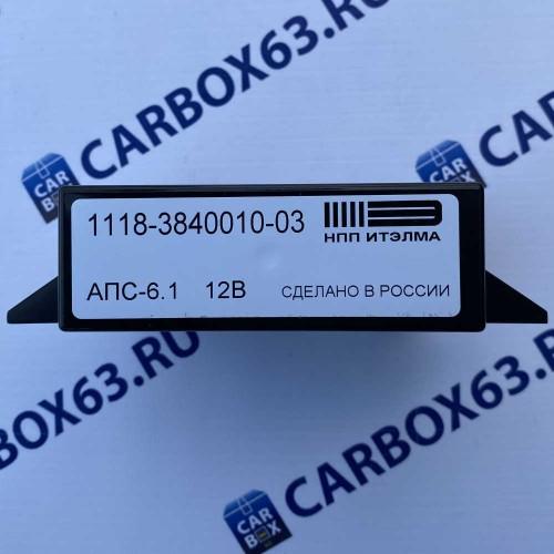 Блок управления АПС-6.1 1118-3840010-03