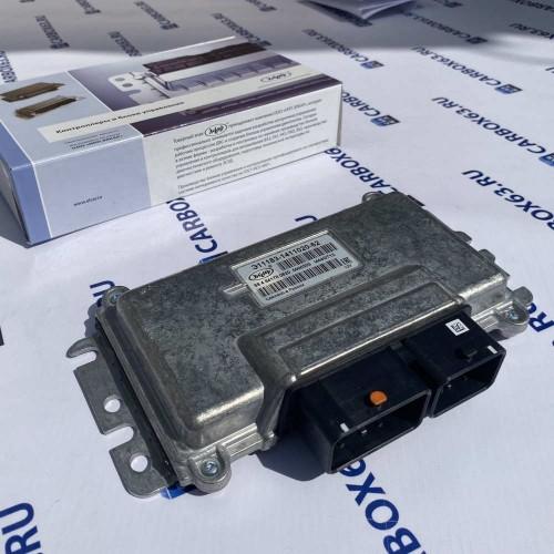 Контроллер М74 11183-1411020-62 Гранта