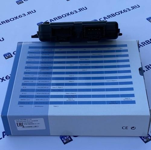 Центральный блок кузовной электроники ЦБКЭ 2190-3840080-21