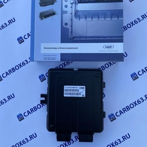 Центральный блок кузовной электроники ЦБКЭ 2190-3840080-60