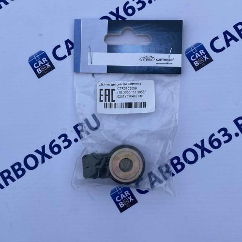 Датчик детонации 2112 CTR0103559