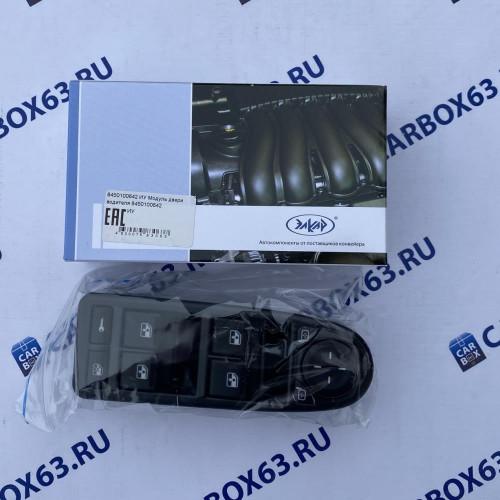 Модуль двери водителя МДВ 8450100642 Гранта FL люкс